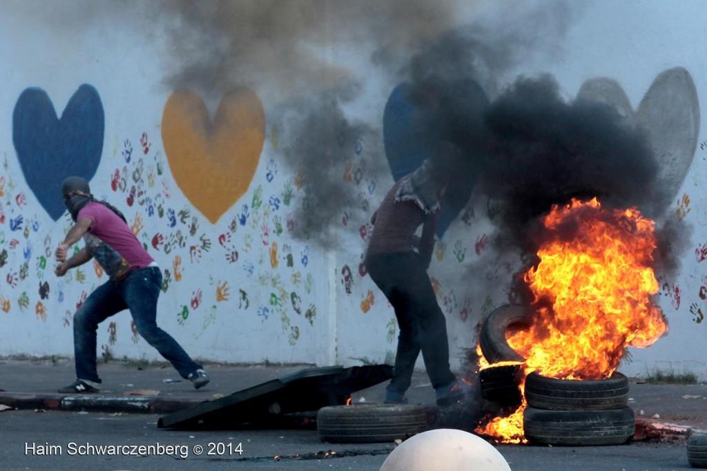 Clashes in 'Ar'ara | IMG_4728