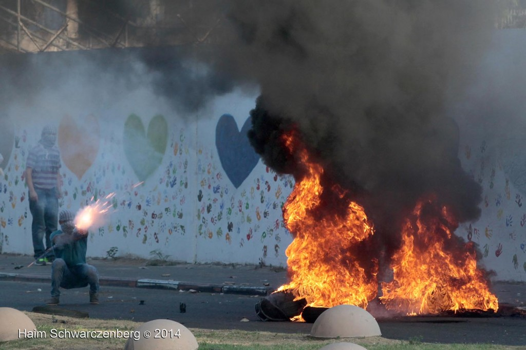 Clashes in 'Ar'ara | IMG_4759