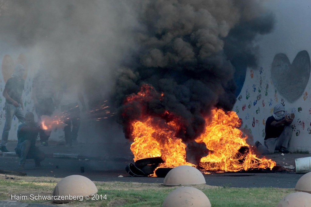 Clashes in 'Ar'ara | IMG_4784