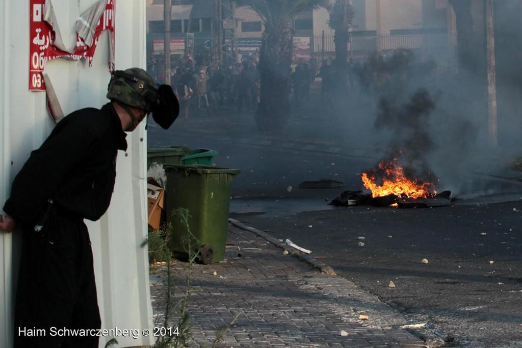 Clashes in 'Ar'ara | IMG_4889