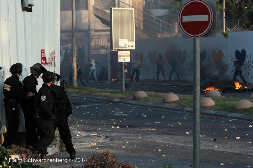 Clashes in 'Ar'ara | IMG_4905