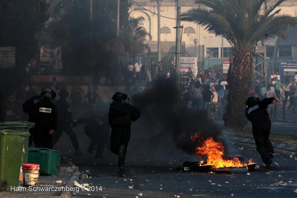 Clashes in 'Ar'ara | IMG_4914