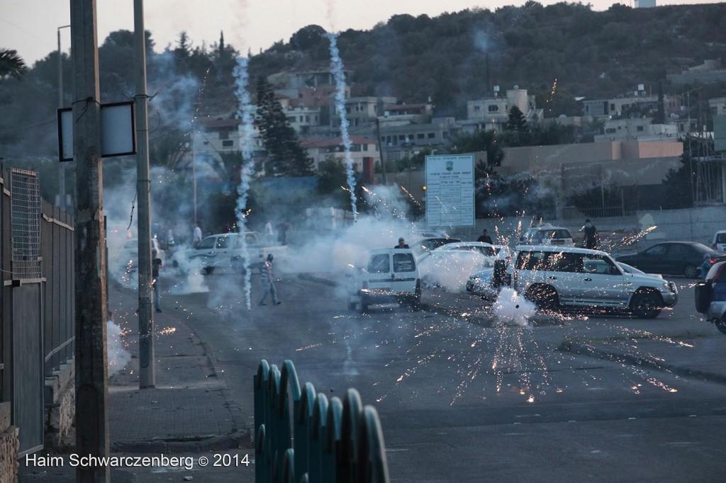 Clashes in 'Ar'ara | IMG_4976