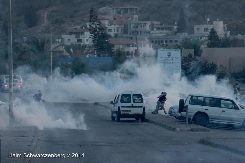 Clashes in 'Ar'ara | IMG_4978