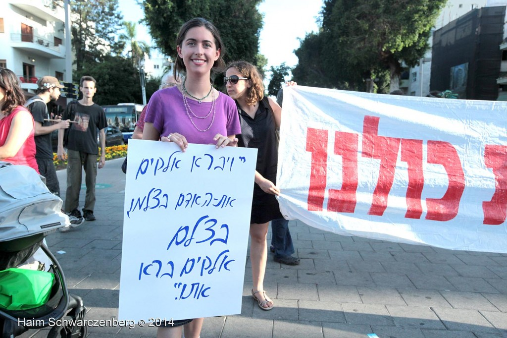 Protesting the assault of Gaza, Tel Aviv | IMG_6651
