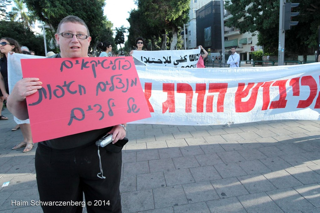 Protesting the assault of Gaza, Tel Aviv | IMG_6662
