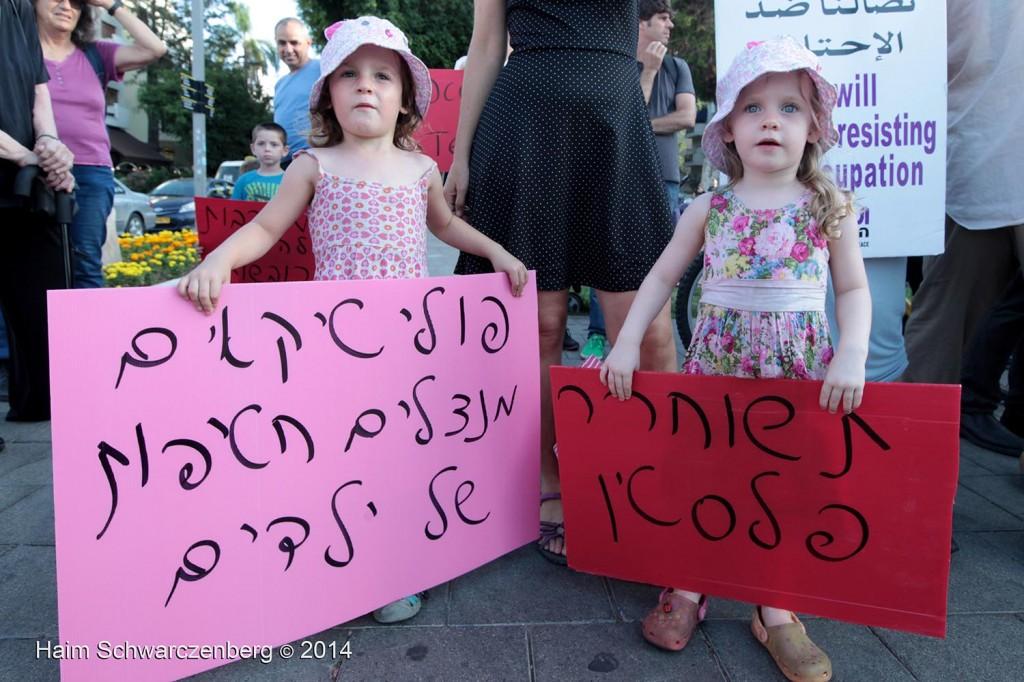 Protesting the assault of Gaza, Tel Aviv | IMG_6686