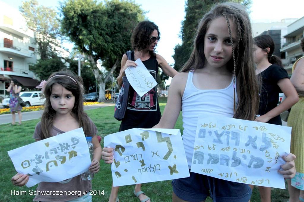 Protesting the assault of Gaza, Tel Aviv | IMG_6711