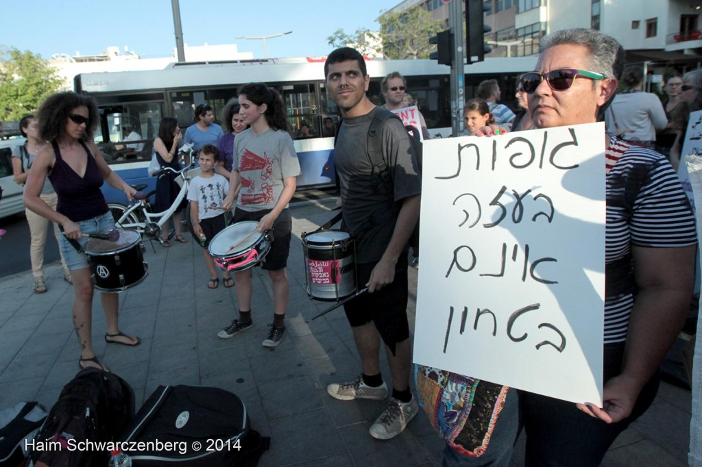 Protesting the assault of Gaza, Tel Aviv | IMG_6775