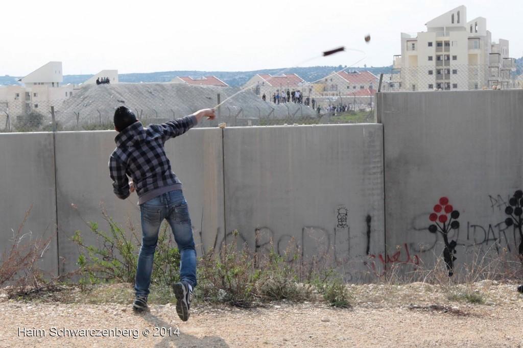 Bil'in 07/02/2014 | IMG_7220