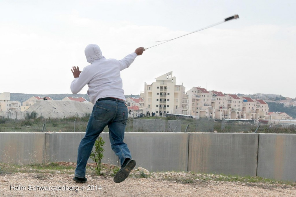 Bil'in 07/02/2014 | IMG_7247