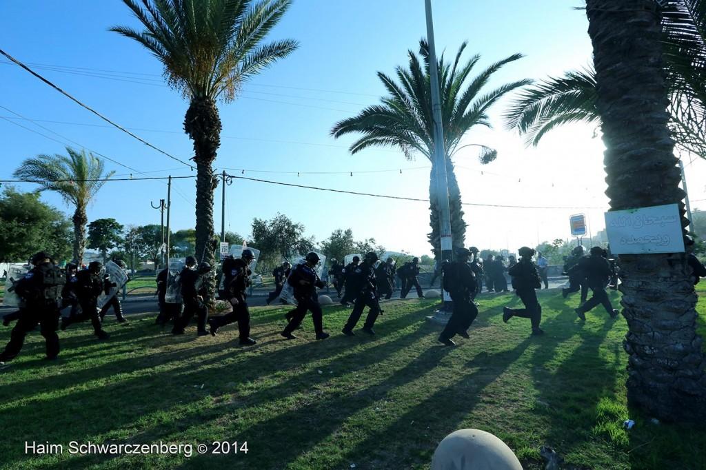 Clashes in 'Ar'ara | IMG_8981