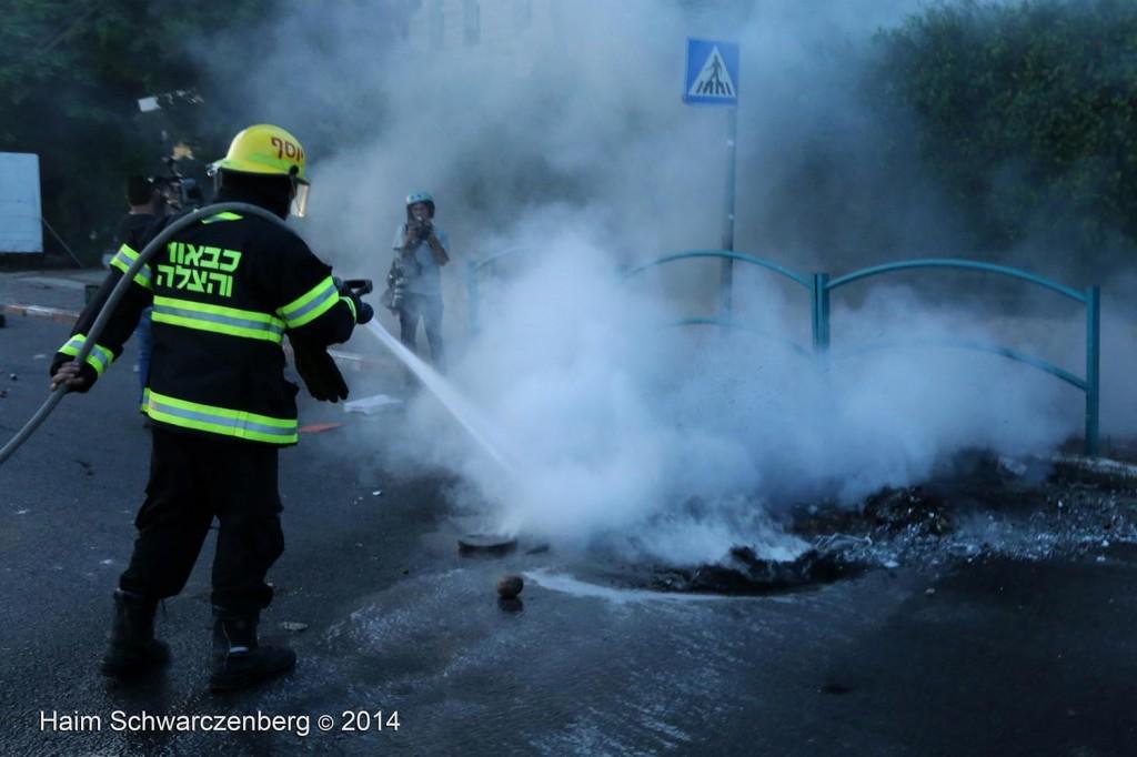 Clashes in 'Ar'ara | IMG_9148