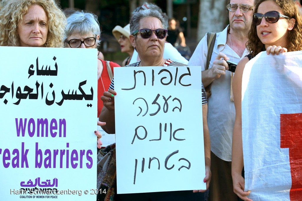 Protesting the assault of Gaza, Tel Aviv | IMG_9628