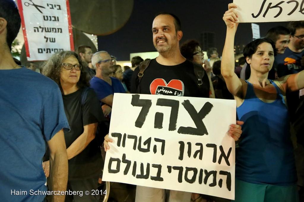 protest the ongoing massacre in Gaza, Tel Aviv | IMG_9984