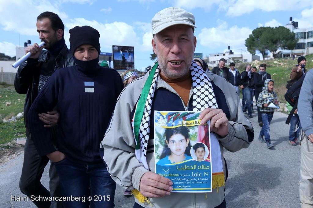 Nabi Saleh 23/01/2015 | IMG_0519