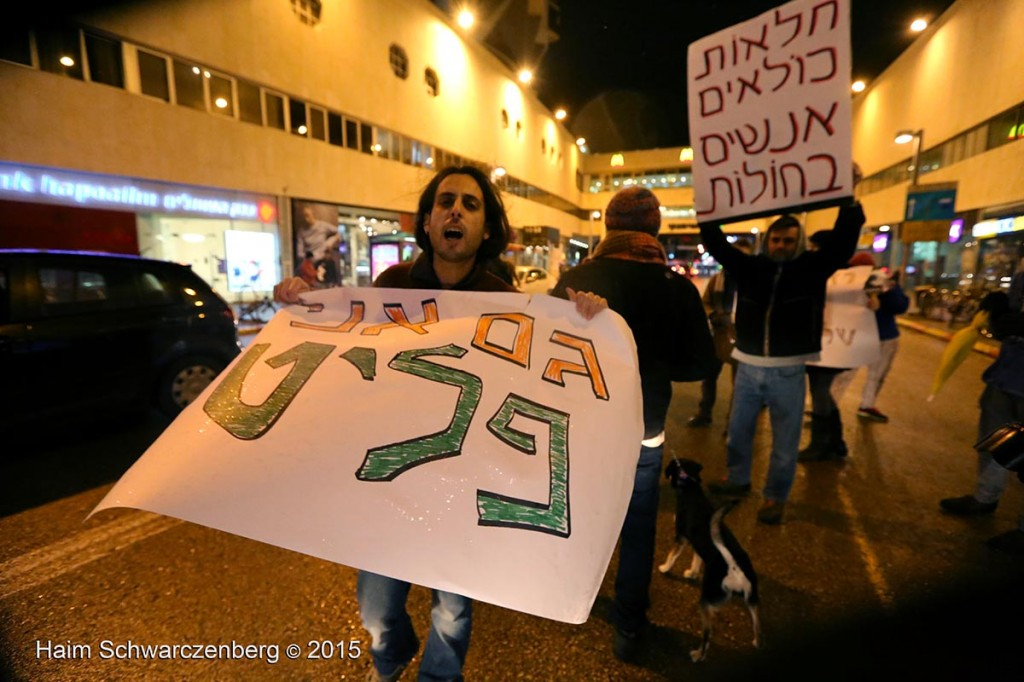 Demonstration against the incarceration of asylum seekers in Holot  10/01/2015 | IMG_7046