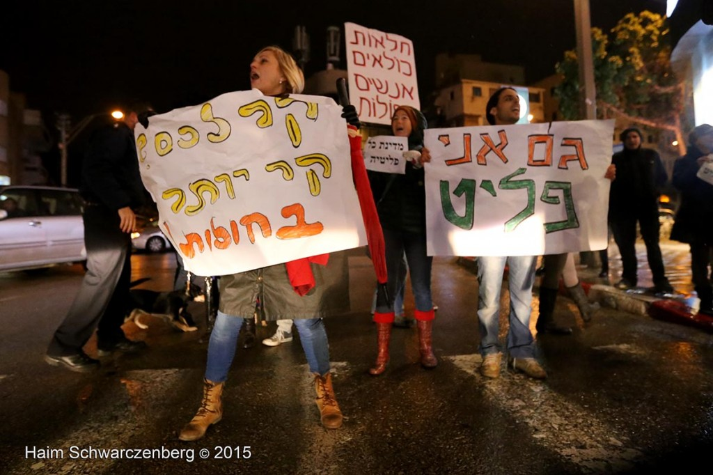 Demonstration against the incarceration of asylum seekers in Holot  10/01/2015 | IMG_7367