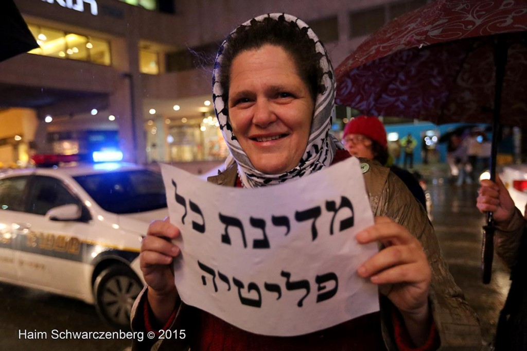 Demonstration against the incarceration of asylum seekers in Holot  10/01/2015 | IMG_7430