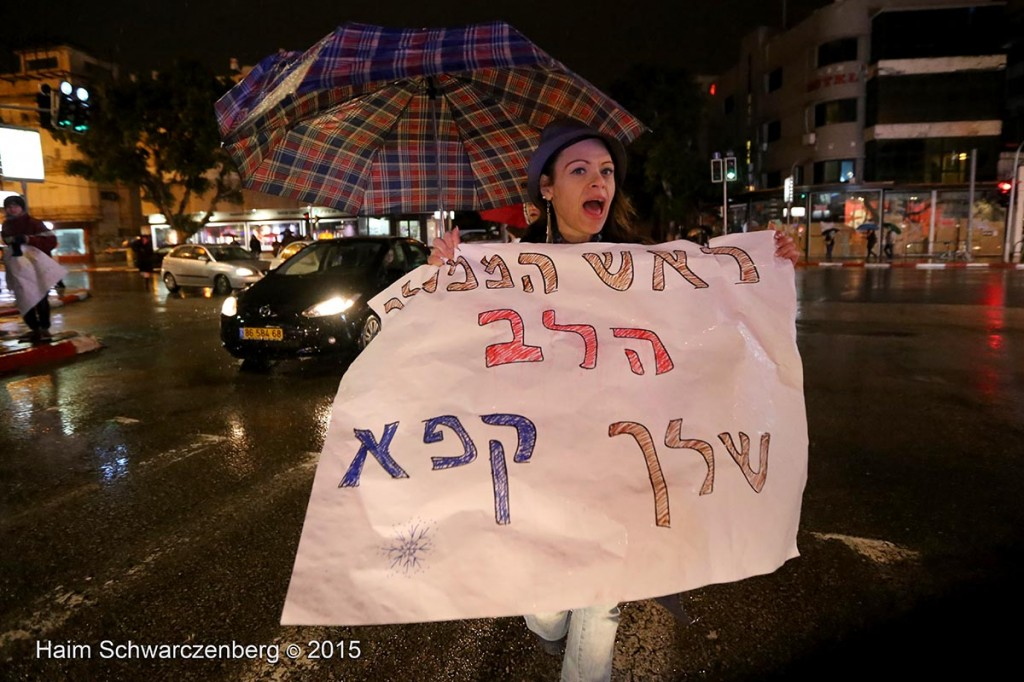 Demonstration against the incarceration of asylum seekers in Holot  10/01/2015 | IMG_7439