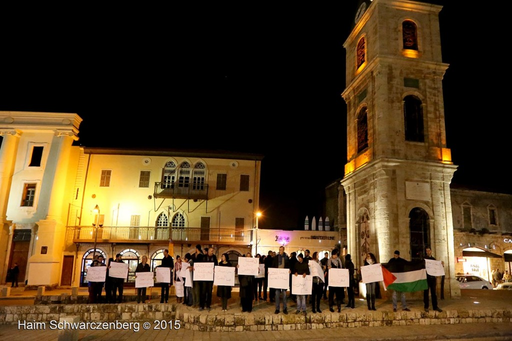 Demonstration of Yafa's clock-tower activist group against Police Brutality 19/01/2015 | IMG_8619