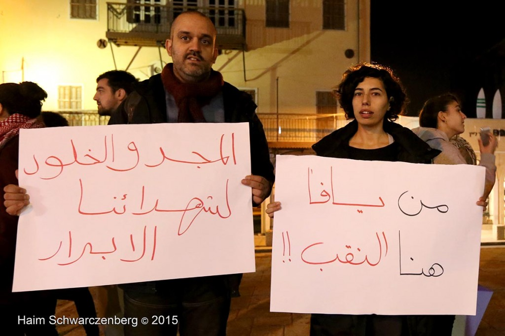 Demonstration of Yafa's clock-tower activist group against Police Brutality 19/01/2015 | IMG_8637