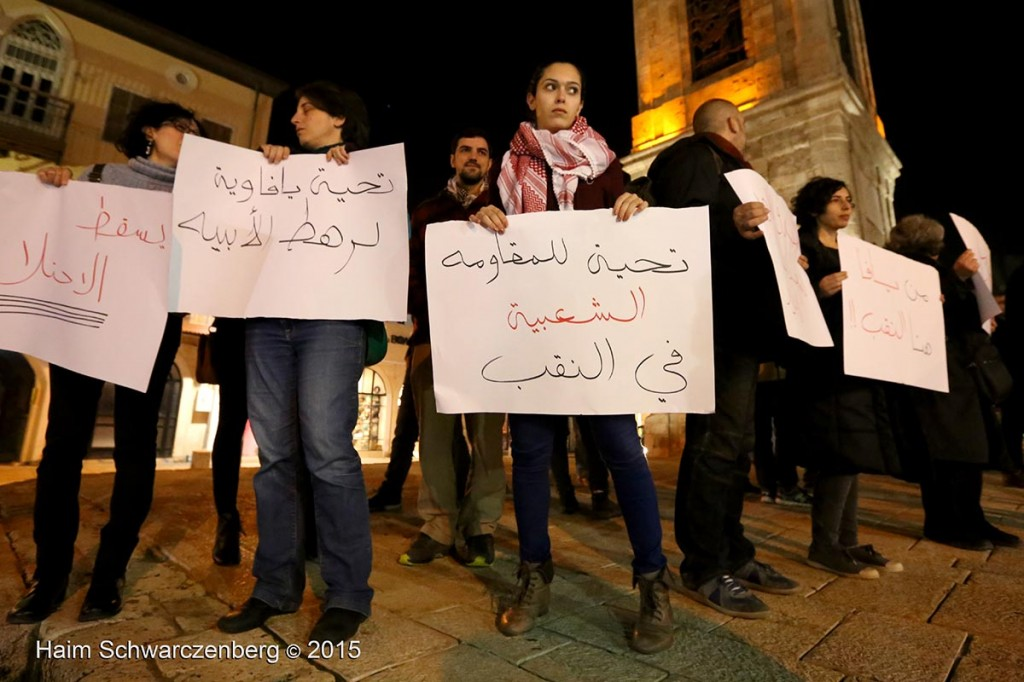 Demonstration of Yafa's clock-tower activist group against Police Brutality 19/01/2015 | IMG_8647