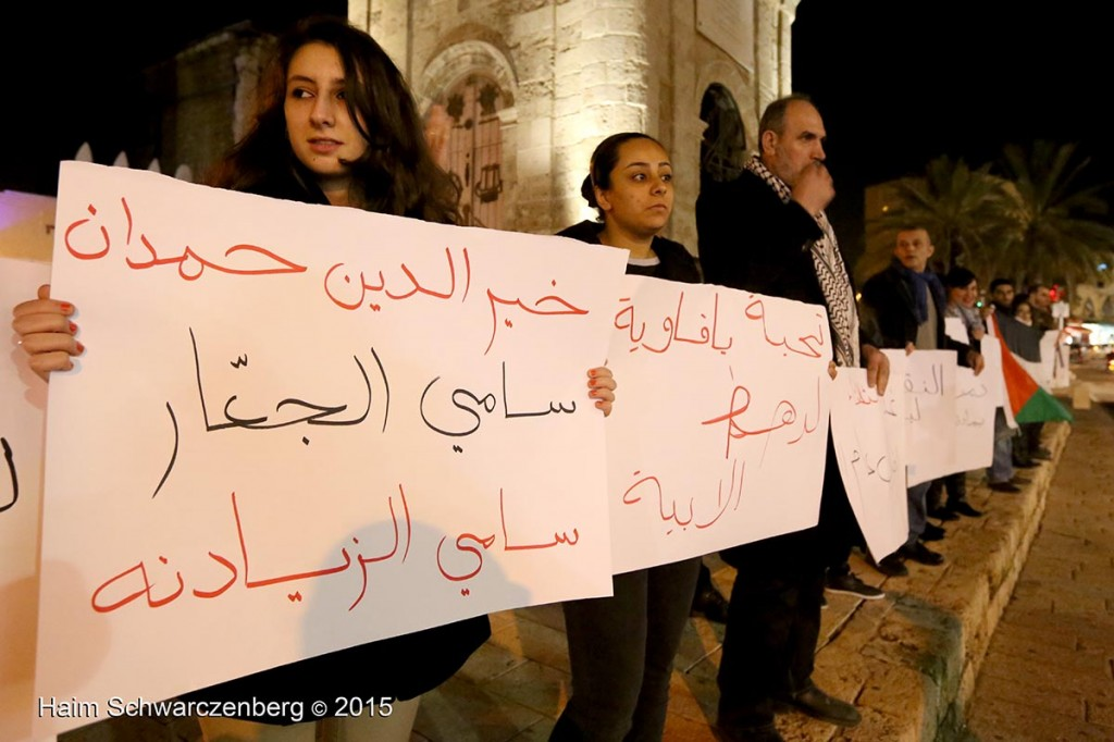Demonstration of Yafa's clock-tower activist group against Police Brutality 19/01/2015 | IMG_8655