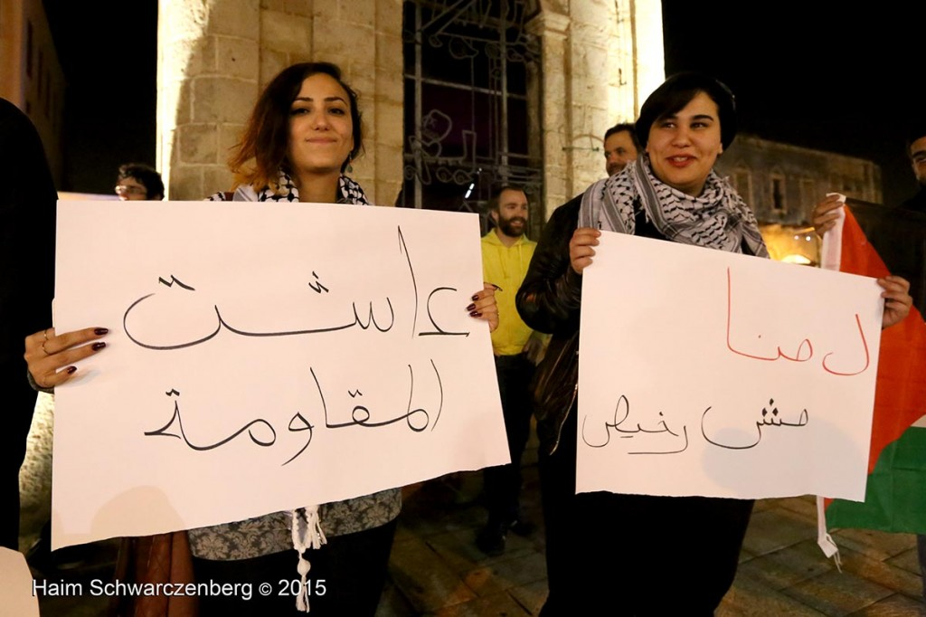 Demonstration of Yafa's clock-tower activist group against Police Brutality 19/01/2015 | IMG_8667