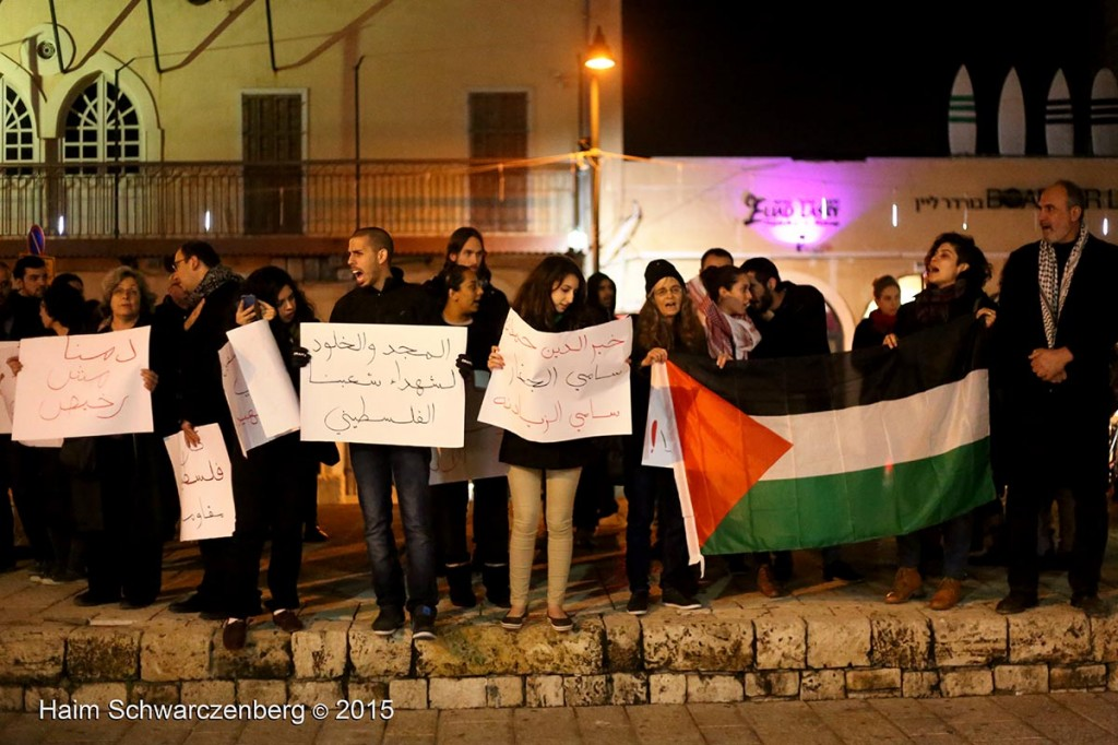 Demonstration of Yafa's clock-tower activist group against Police Brutality 19/01/2015 | IMG_8721