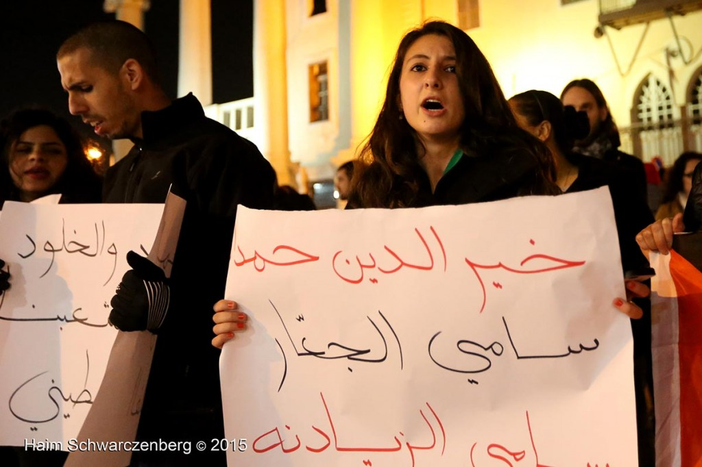 Demonstration of Yafa's clock-tower activist group against Police Brutality 19/01/2015 | IMG_8737