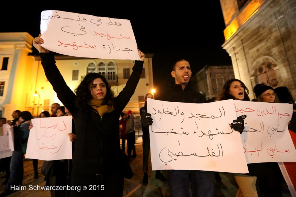 Demonstration of Yafa's clock-tower activist group against Police Brutality 19/01/2015 | IMG_8753