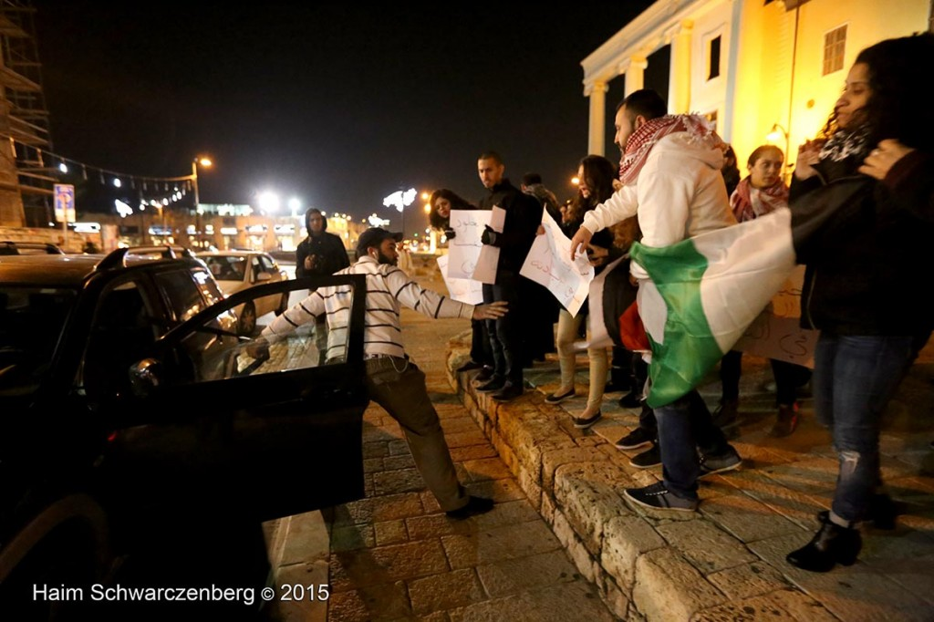 Demonstration of Yafa's clock-tower activist group against Police Brutality 19/01/2015 | IMG_8758