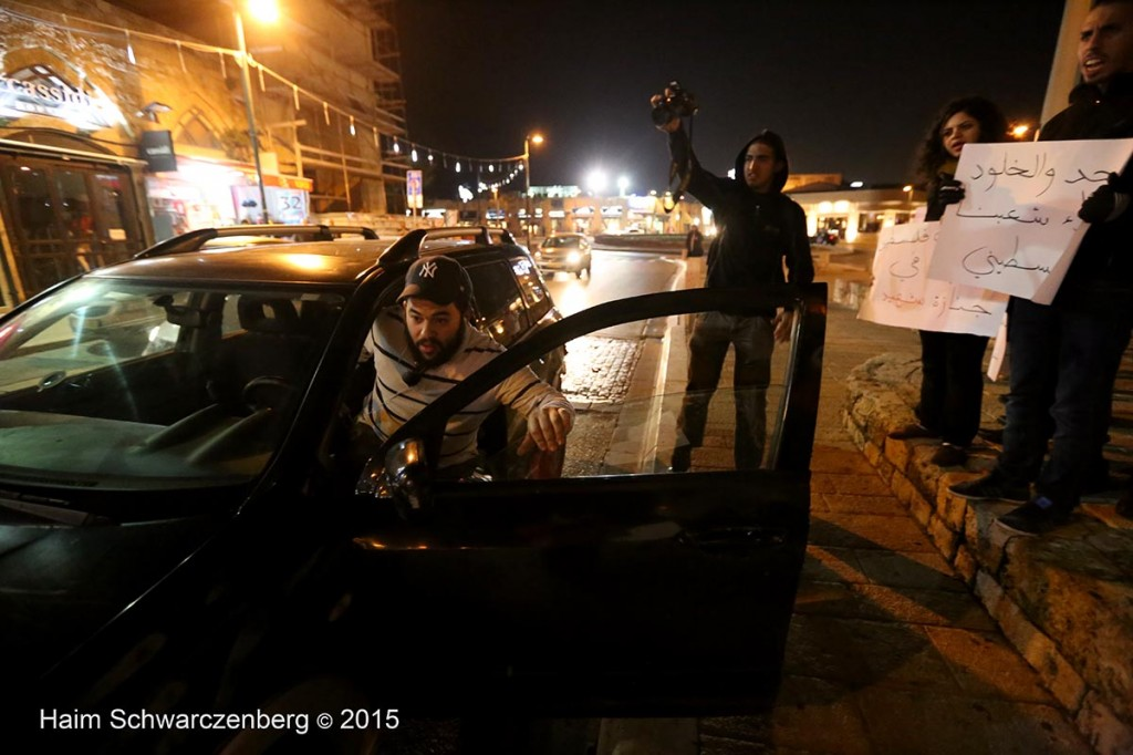 Demonstration of Yafa's clock-tower activist group against Police Brutality 19/01/2015 | IMG_8773