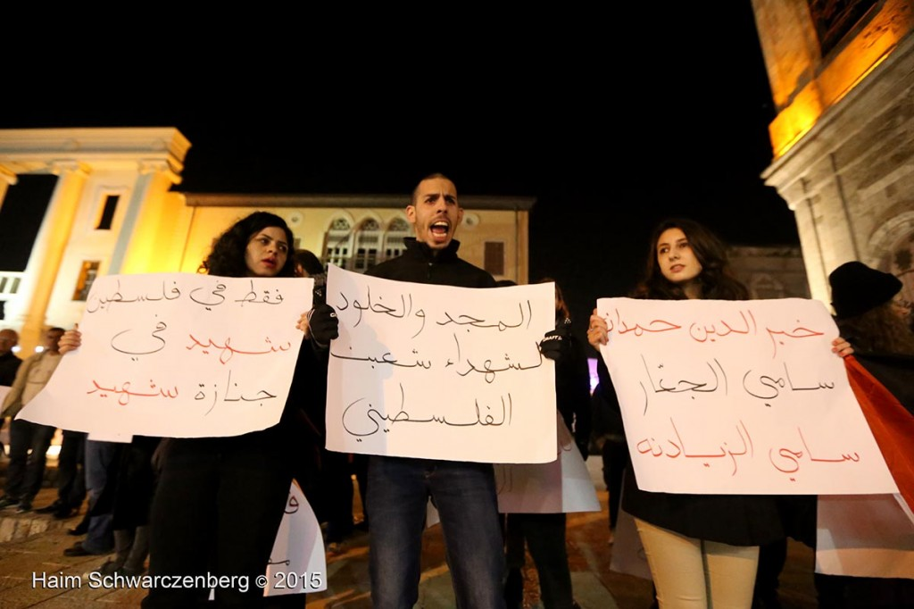 Demonstration of Yafa's clock-tower activist group against Police Brutality 19/01/2015 | IMG_8785