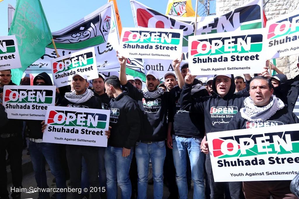 Open Shuhadaa street, Hebron | IMG_3416