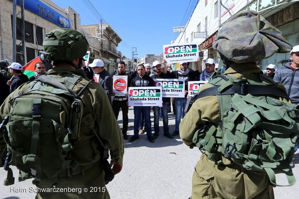 Open Shuhadaa street, Hebron | IMG_3656