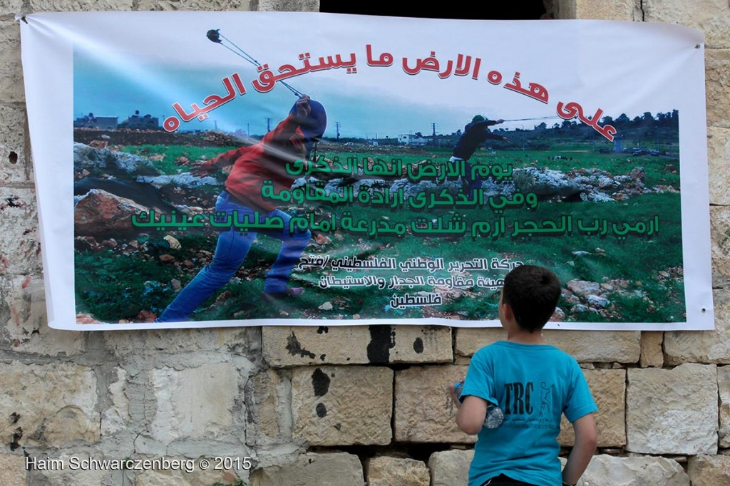 Land Day march in Nabi Saleh 28/03/2015 | IMG_2572