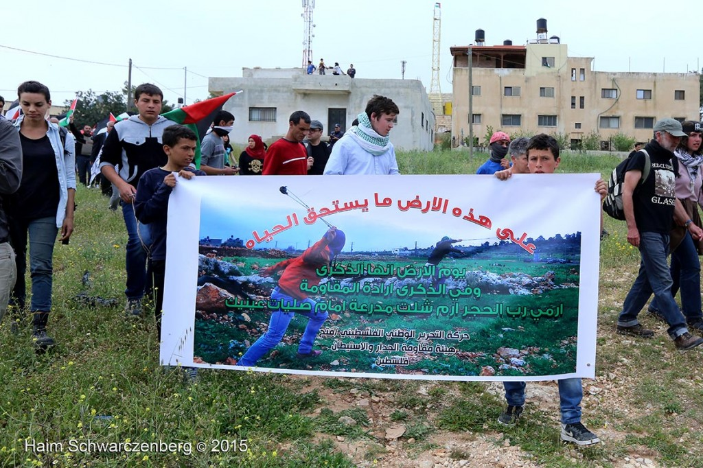 Land Day march in Nabi Saleh 28/03/2015 | IMG_7481