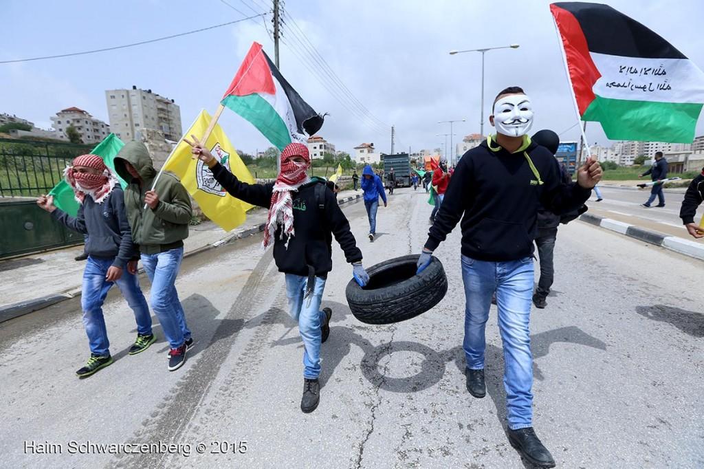 Palestinian Prisoner's Day, Bitunia 16/04/2015 | IMG_0473
