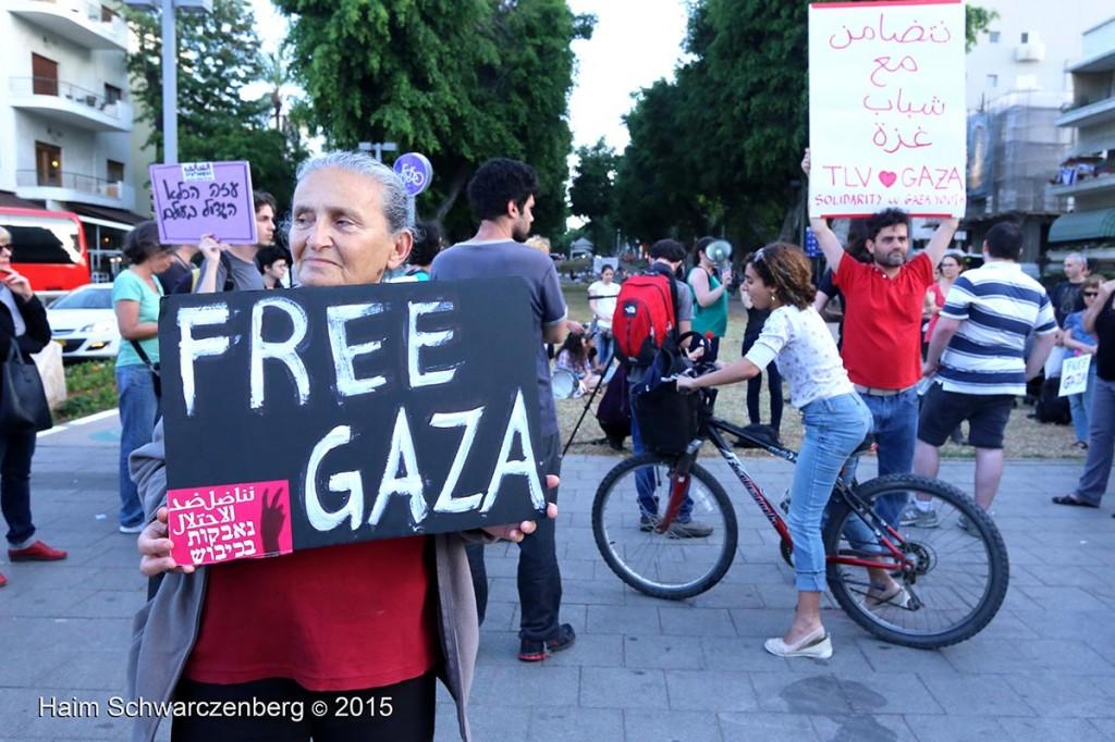 Nabi Saleh 28/04/2015 | IMG_2033