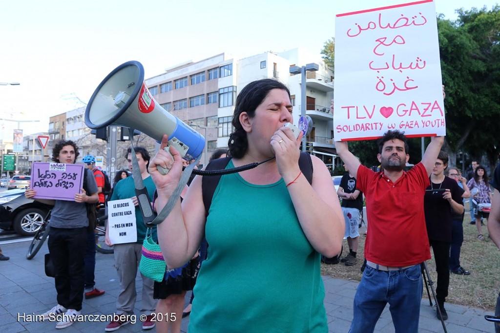 Nabi Saleh 28/04/2015 | IMG_2051