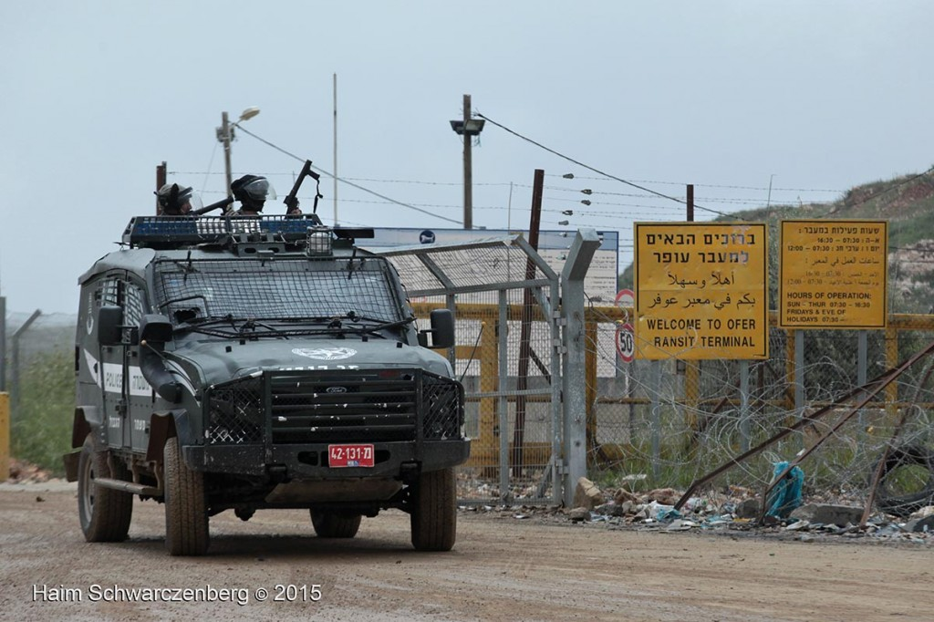 Palestinian Prisoner's Day, Bitunia 16/04/2015 | IMG_3916