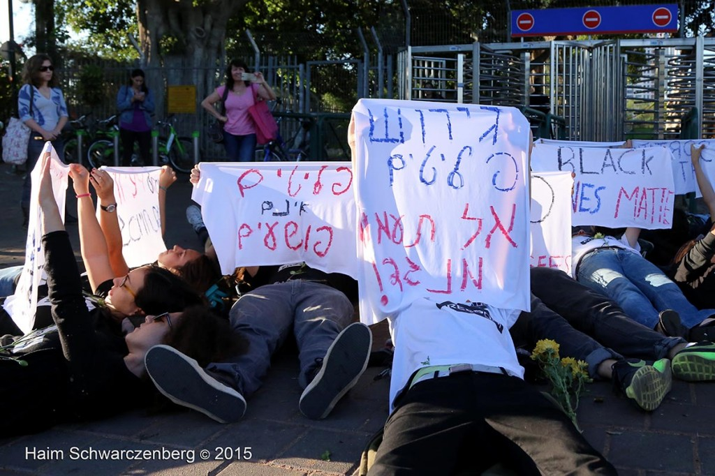 Protesting the expulsion of Asylum seekers, Tel Aviv 07/05/2015 | IMG_6089