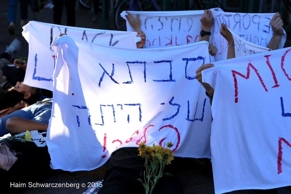 Protesting the expulsion of Asylum seekers, Tel Aviv 07/05/2015 | IMG_6115