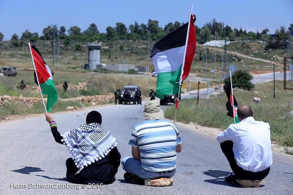 Nabi Saleh 08/05/2015 | IMG_6258
