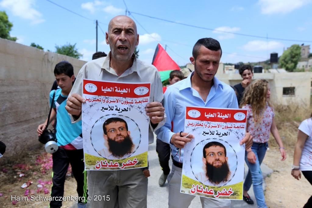 Nabi Saleh 19/06/2015 | IMG_3287