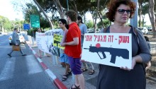 Israeli activists staged a vigil protesting the Israeli Defense Expo in Tel Aviv. In addition to protesting against the thriving Israeli weapons industry, activists demonstrated the arms sales to South Sudan, where war crimes are being committed against civilian populations. A delegation from South Sudan arrived to Israel ahead of the expo to discuss further arms sales. Also of note, the UK, France and other European countries declines to participate in the expo this year to avoid being perceived as providing Israel with weapons for mass destruction.