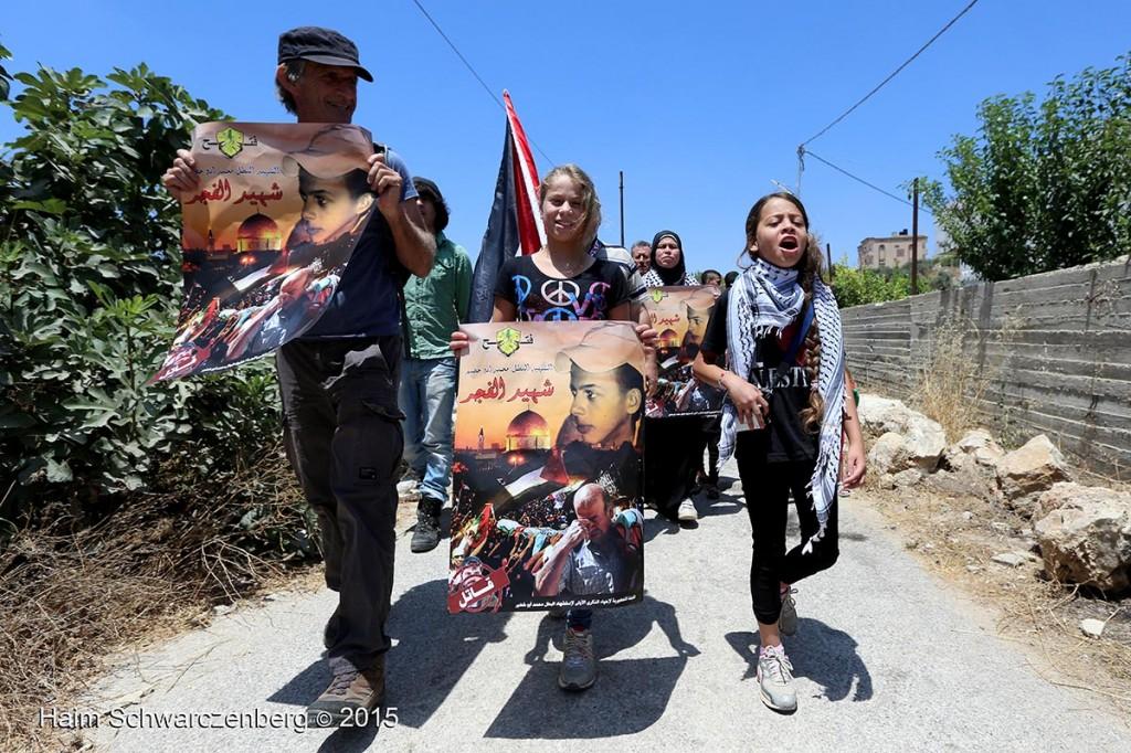 Nabi Saleh 03/07/2015 | IMG_4794