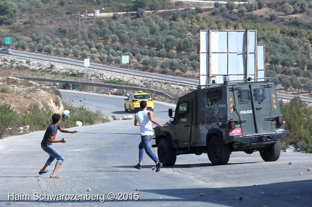 Nabi Saleh 04/09/2015   IMG_4502